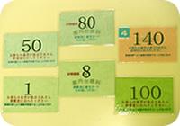 手作り番号カード